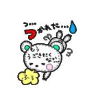 きゅ…きゅんくま♡(個別スタンプ:08)