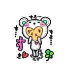 きゅ…きゅんくま♡(個別スタンプ:09)
