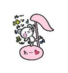 きゅ…きゅんくま♡(個別スタンプ:12)