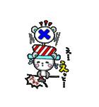 きゅ…きゅんくま♡(個別スタンプ:14)