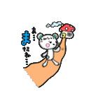 きゅ…きゅんくま♡(個別スタンプ:16)