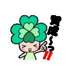 よつばちゃん!基本セット7(個別スタンプ:01)