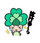 よつばちゃん!基本セット7(個別スタンプ:02)
