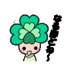 よつばちゃん!基本セット7(個別スタンプ:03)