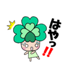 よつばちゃん!基本セット7(個別スタンプ:06)