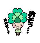 よつばちゃん!基本セット7(個別スタンプ:07)