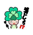 よつばちゃん!基本セット7(個別スタンプ:08)