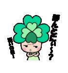 よつばちゃん!基本セット7(個別スタンプ:09)