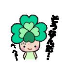 よつばちゃん!基本セット7(個別スタンプ:10)