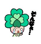 よつばちゃん!基本セット7(個別スタンプ:11)