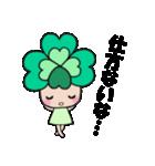 よつばちゃん!基本セット7(個別スタンプ:12)