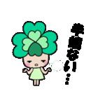 よつばちゃん!基本セット7(個別スタンプ:13)