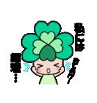 よつばちゃん!基本セット7(個別スタンプ:14)