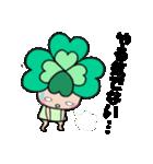 よつばちゃん!基本セット7(個別スタンプ:15)