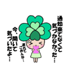 よつばちゃん!基本セット7(個別スタンプ:16)