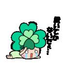 よつばちゃん!基本セット7(個別スタンプ:17)