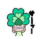 よつばちゃん!基本セット7(個別スタンプ:19)
