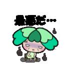よつばちゃん!基本セット7(個別スタンプ:20)
