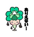 よつばちゃん!基本セット7(個別スタンプ:21)