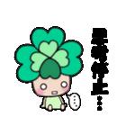 よつばちゃん!基本セット7(個別スタンプ:22)