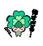 よつばちゃん!基本セット7(個別スタンプ:23)