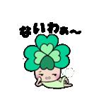 よつばちゃん!基本セット7(個別スタンプ:24)