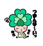 よつばちゃん!基本セット7(個別スタンプ:25)