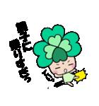 よつばちゃん!基本セット7(個別スタンプ:26)