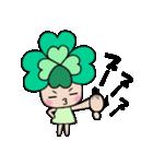 よつばちゃん!基本セット7(個別スタンプ:27)