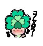 よつばちゃん!基本セット7(個別スタンプ:30)