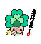 よつばちゃん!基本セット7(個別スタンプ:31)