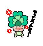 よつばちゃん!基本セット7(個別スタンプ:32)