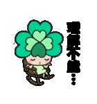よつばちゃん!基本セット7(個別スタンプ:33)
