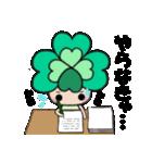よつばちゃん!基本セット7(個別スタンプ:36)