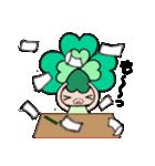 よつばちゃん!基本セット7(個別スタンプ:38)