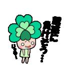 よつばちゃん!基本セット7(個別スタンプ:39)