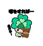 よつばちゃん!基本セット7(個別スタンプ:40)