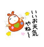 金沢生まれの起き上がりねん 5(個別スタンプ:01)