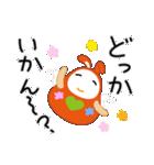 金沢生まれの起き上がりねん 5(個別スタンプ:02)