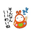 金沢生まれの起き上がりねん 5(個別スタンプ:03)