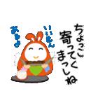 金沢生まれの起き上がりねん 5(個別スタンプ:04)