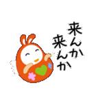 金沢生まれの起き上がりねん 5(個別スタンプ:05)