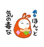 金沢生まれの起き上がりねん 5(個別スタンプ:06)