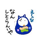 金沢生まれの起き上がりねん 5(個別スタンプ:07)