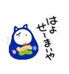 金沢生まれの起き上がりねん 5(個別スタンプ:08)