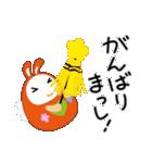 金沢生まれの起き上がりねん 5(個別スタンプ:09)