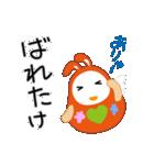 金沢生まれの起き上がりねん 5(個別スタンプ:11)