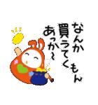 金沢生まれの起き上がりねん 5(個別スタンプ:12)