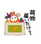 金沢生まれの起き上がりねん 5(個別スタンプ:13)