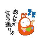 金沢生まれの起き上がりねん 5(個別スタンプ:18)